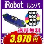 ルンバ iRobot 互換バッテリー 500・600・700・800シリーズ対応 14.4V 3.5Ah アイロボット 掃除機 激安 純正より安い