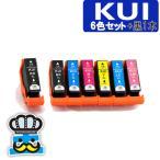 ショッピングエプソン エプソン KUI 6色セット +黒1本 互換インク 増量版 KUI-6CL-L クマノミ EPSON プリンターインク 対応機種 EP-879AW EP-879AB EP-879AR