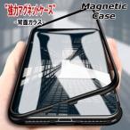 マグネットケース スマホ ケース カバー アイフォン iPhone XR iPhone XS iphone x iphone8 iphone7 iphone8Plus iphone6  スカイケース