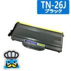 ブラザー TN-26J  トナーカートリッジ brother プリンター DCP-7030 DCP-7040 HL-2140 HL-2170W  MFC-7340 MFC-7840W  互換トナー