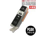 Canon プリンター 画像