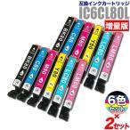 エプソン インク EPSON 互換インクカートリッジ IC80L (増量版) 6色セット ×2セット(IC6CL80L)エプソン プリンターインク メール便送料無料