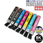 エプソン インク EPSON 互換インクカートリッジ IC80L (増量版) 6色セット +ブラック1個 ICBK80L 計7個(IC6CL80L)エプソン プリンターインク メール便送料無料