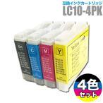 ブラザー インク brother インクカートリッジ LC10 4色セット(LC10-4PK)ブラザー プリンターインク メール便送料無料