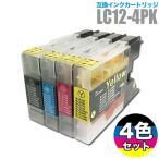 ブラザー インク brother 互換インクカートリッジ LC12 4色セット(LC12-4PK)ブラザー プリンターインク メール便送料無料