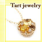王冠タルトに宝石を詰め込んだジュエリー ネックレス シトリン スモーキークォーツ ダイヤモンド 10金ピンクゴールド ギフト プレゼント