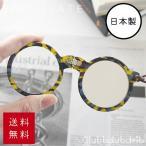 全5色  ペンダントミラー&ルーペ スペキュレート OPS-3 ( レンズ 虫眼鏡 虫めがね ルーペ 鯖江 )