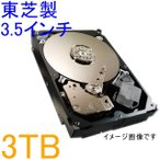 東芝製 3.5インチ 内蔵HDD 3TB SATA DT01ACA300