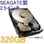 送料無料 Seagate 2.5インチ 内蔵HDD 320GB SATA 7mm ST320LT012