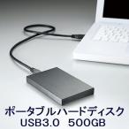 送料無料 ELECOM ポータブルHDD 外付けHDD 500GB LCH-RK005U3 USB3.0/薄型/軽量
