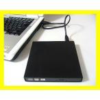 送料無料 外付け USB接続 薄型CD / DVDドライブケース SATA ベゼル付 DC-SS / U2