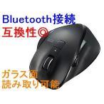 光学式 ワイヤレスマウス Bluetooth接続 5ボタン BlueLED M-XG2BBBK