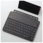 ■エレコム Bluetoothキーボード iPad mini用 TK-FBP060IBK【メール便送料無料】