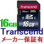 トランセンド Transcend SDHCカード 16GB クラス10 TS16GSDHC10 永久保証付【メール便可能】