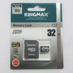 KINGMAX microSDHCカード 32GB Class10 UHS-I 対応 SD変換アダプター付属 スマホ カメラ ターブレッドPC パソコン 等 対応 KM32GMCSDUHSP1A-1