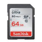 SanDisk SDXC 64GB クラス10 SDSDUNC-064G-GN6IN【メール便送料無料】
