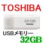東芝 THN-U202W0320A4 アジア圏モデル