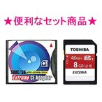 メール便送料無料 東芝製 SDHCカード 8GB + CFカードアダプター