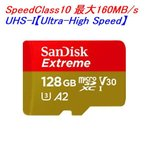 SanDisk マイクロSDカード SDXC 128GB 160MB/s UHS-I U3 A2 SDSQXA1-128G-GN6MN ネコポス送料無料
