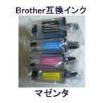 ブラザー用 互換インク LC09シリーズ LC09M マゼンタ