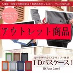 idカードホルダー idカードケース ネックストラップ 本革 縦型 首から下げる 名刺 パスケース おしゃれ ブランド 4枚入る 一体型 アウトレット