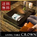 ガラステーブル テーブル 全面ガラス 120cm 120 オーク 突板 ソファ テーブル 木目 ブラック ガラス モダン おしゃれ