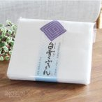 贈り物には機能性も抜群な奈良の蚊帳生地から生まれた白雪ふきん