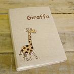アニマル フォトアルバム Giraffa L(23×5×33cm) キリン【メール便不可】