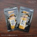祇園味幸 日本一辛い 黄金一味 詰め替え用 9グラム×2袋セット 袋入り