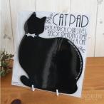 マウスパッド おしゃれ ねこ 光学式 黒猫