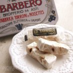バルベロ D.BARBERO トロンチーニ小缶 ヌガー 12粒入 ヘーゼルナッツ 白缶【メール便不可】