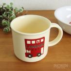 ニコフラート nico hrat ランチマグカップ 日本製 220ml ロンドンバス柄【メール便不可】