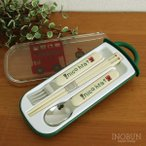 ニコフラート nico hrat カトラリーセット 箸&フォーク&スプーン 日本製 ロンドンバス柄【メール便不可】