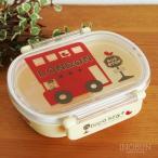 ニコフラート nico hrat ランチボックス お弁当箱 日本製 ロンドンバス柄【メール便不可】