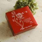 ベルサイユ王立農園から、紅茶が届きました。