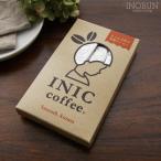 イニック コーヒー スムースアロマ INIC coffee スティック x 12本【メール便不可】