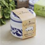 ラ・カンティーヌ LaCantine 豚肉のリエット -豚肉60%以上配合-