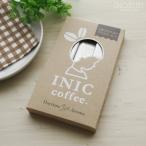 イニック コーヒー デイタイムアイスアロマ アイスコーヒー専用 INIC coffee スティック x 6本