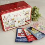 ショッピング紅茶 カレルチャペック Tea Lovers 缶 ギフト 紅茶 詰め合せ 20p入り【メール便不可】