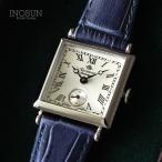 ロゼモン 腕時計 Nostalgia Rosemont N011-SWR EBU シルバー/ブルー(ベルト)【メール便不可】