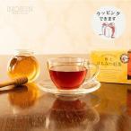5月7日随時出荷予定 お一人様2点限り Lakshimi (ラクシュミー) 極上 はちみつ紅茶 2gx25パック ティーバッグ 個包装 ギフト