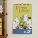 2020年 カレンダー ムーミン原画カレンダー 壁掛け セール 返品不可