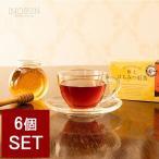 着日指定不可 お一人様1点限り 6個セット Lakshimi (ラクシュミー) 極上 はちみつ紅茶 2gx25パック ティーバッグ 個包装 ギフト