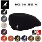 ������ KANGOL �ϥ���� WOOL 504 hunting ��� ��ǥ����� �٥졼˹ ˭�٤ʥ����� S M L XL  ����Ź���� �� �� ˹��