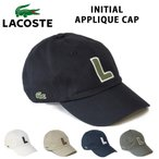 ラコステ LACOSTE キャップ 帽子 ロゴキャップ ロゴ ベースボールキャップ ブランド cap アメカジ メンズ レディース