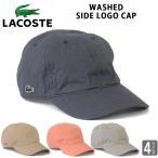 LACOSTE ラコステ ラコ キャップ ヘンプ昆 ベースボールキャップ ラコステキャップ lacoste ブランド L7025