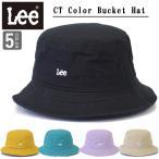 LEE リー カラーバケットハット ハット 帽子 コットンハット ブランド lee bucket hat 107176004