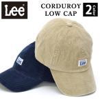 ショッピングlee LEE リー コーデュロイ キャップ 帽子 キャップ ローキャップ コーディロイ ソフトキャップ アメカジ lee ブランド レディース メンズ