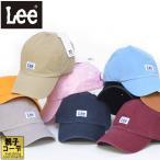 LEE リー ベースボールキャップ 帽子 キャップ ローキャップ ソフトキャップ アメカジ lee ブランド ホワイト 白