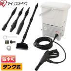 高圧洗浄機 アイリスオーヤマ 家庭用 業務用 タンク式 洗車 SBT-512N ベランダセット (あすつく)
